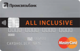 «All Inclusive» MasterCard World