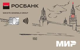 МИР Классическая