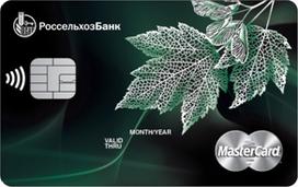 MasterCard Black Edition