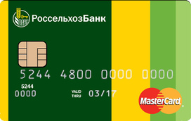 MasterCard Instant Issue