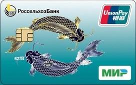 МИР-UnionPay Кобейджинговая