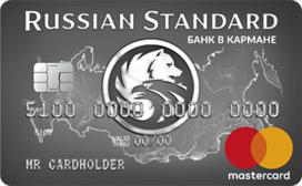 «Банк в кармане» MasterCard Platinum