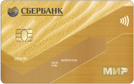 «Золотая» МИР