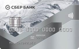 «Классическая» MasterCard Standard