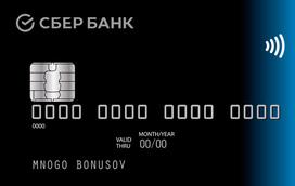 Карта с большими бонусами Visa Platinum
