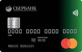 Карта с большими бонусами MasterCard Platinum