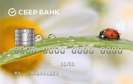 «Классическая» MasterCard Standard с индивидуальным дизайном