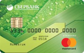 «Momentum» MasterCard Standard