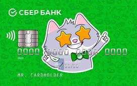 «Молодежная» MasterCard Standard с индивидуальным дизайном