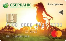 MasterCard Standard «Молодежная»