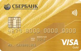 «Золотая» Visa Gold