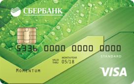 «Momentum» Visa Classic