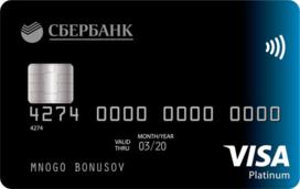 с большими бонусами Visa Platinum