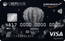 «Аэрофлот» Visa Signature
