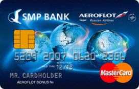 «СМП Аэрофлот Бонус» MasterCard Standard