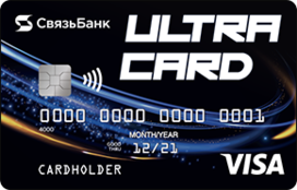 «Ultracard»