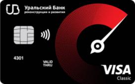 Visa Classic «Максимум»