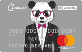 «Молодежная» MasterCard Platinum