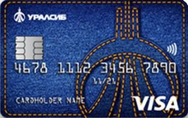 «Энерджинс» Visa Classic