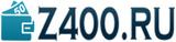 Z400 (долгосрочный)