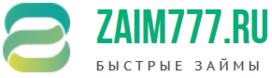Займ 777