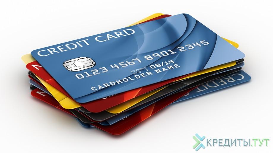 Кредитная карта саратов без справок