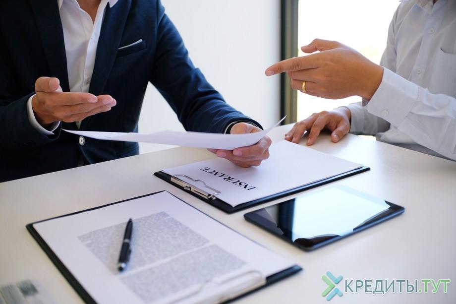 Перечень документов для получения кредита