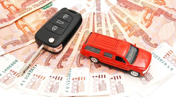 Что нужно для оформления автокредита