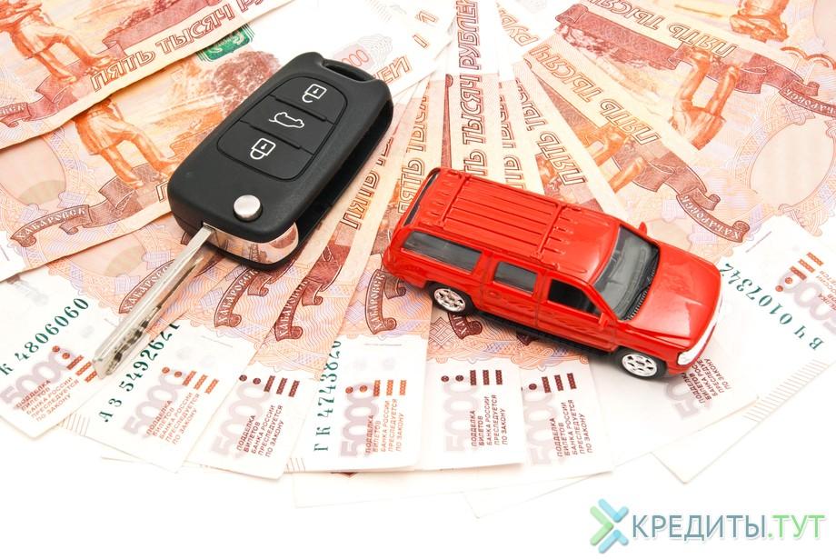 авто в кредит без трудоустройства оформить карту с кредитным лимитом сбербанк