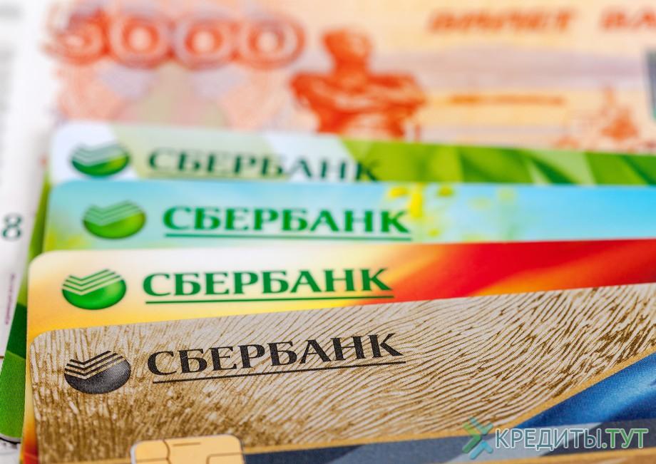 где оформить кредитную карту без официального трудоустройства в каких банках можно взять кредит под залог автомобиля
