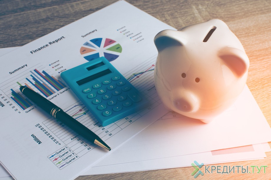 как оформить отсрочку по кредиту быстрозайм первый кредит без процентов
