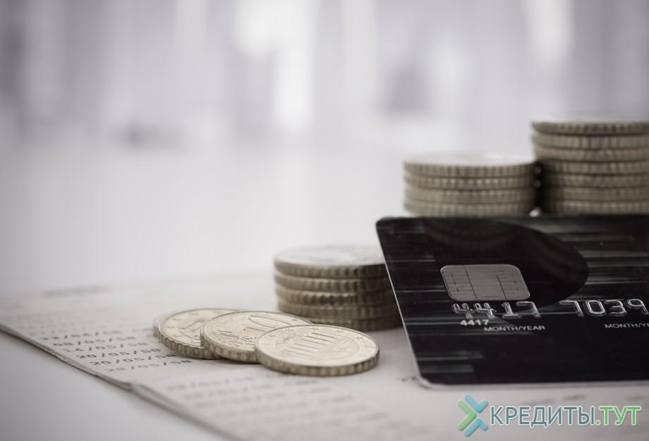 банк хоум кредит магнитогорск адреса и режим