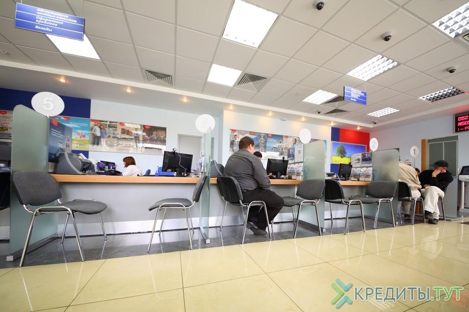 хоум кредит банк нижний тагил адреса офисов