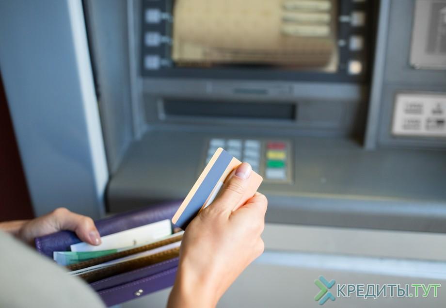 комиссия за снятие с кредитной карты возрождение