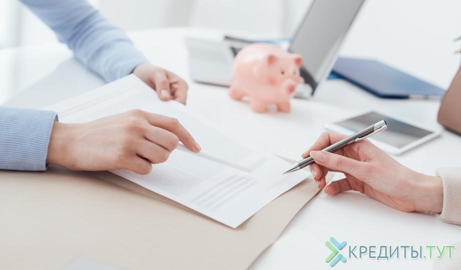 возврат страховки по кредиту тюмень деньги в долг под проценты оренбург