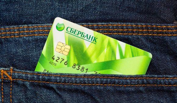 Как оформить банковскую карту на несовершеннолетнего