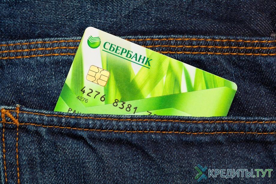 нужен срочно кредит банки не дают