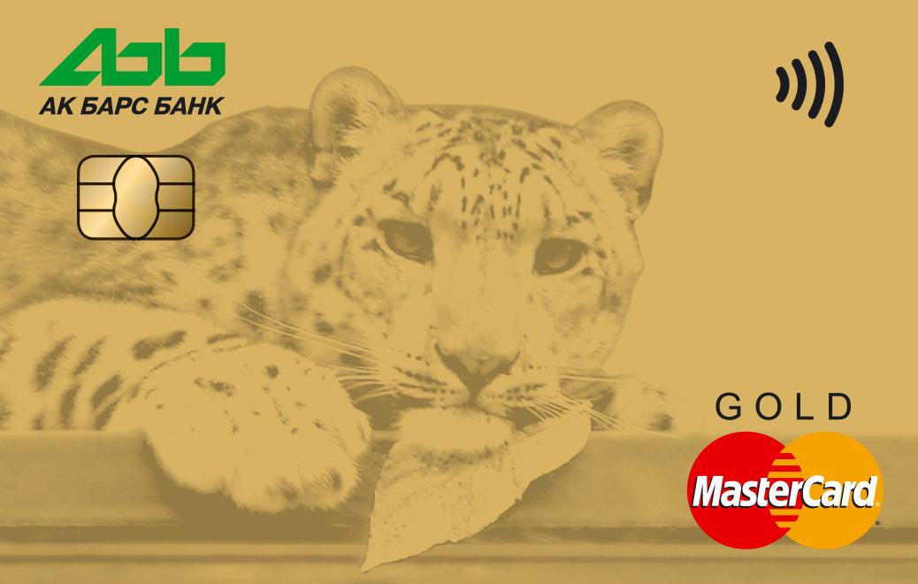 MasterCard Gold от «Ак-Барс»